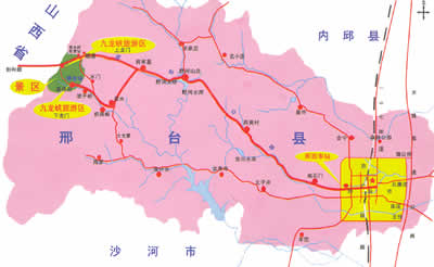 邢台县各乡镇地图