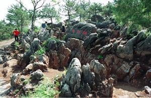 元古奇石林风景区